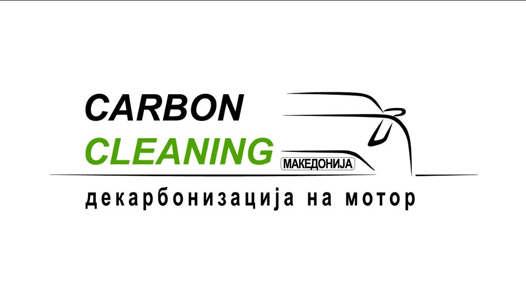 dekarbonizacija